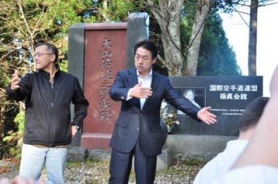 Kancho Shokei Matsui i shihan Gorai podczas uroczystości ku czci sosai